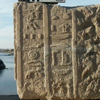Ricostruzione di un tempio, Egitto, 2002